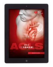 ACLS インストラクターマニュアル (電子書籍)