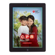 日本向けファミリー & フレンズ CPR コースファシリテーターガイド e ブックおよびストリーミング配信ビデオ